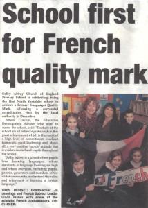 French Quaity Mark